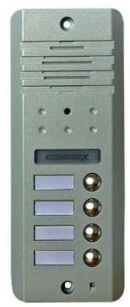 Commax drc-4dc silver